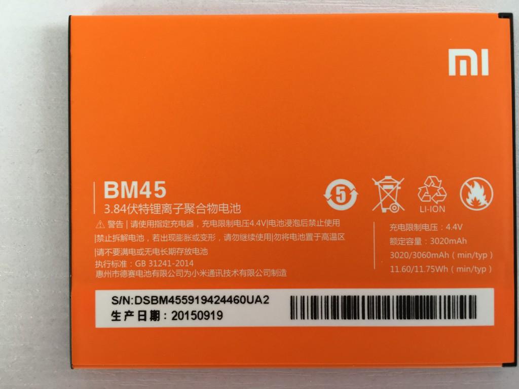 红米Note 2电池
