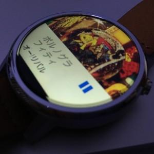 Moto 360第二代网易云音乐显示效果