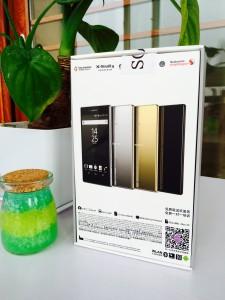 Xperia Z5 Premium包装