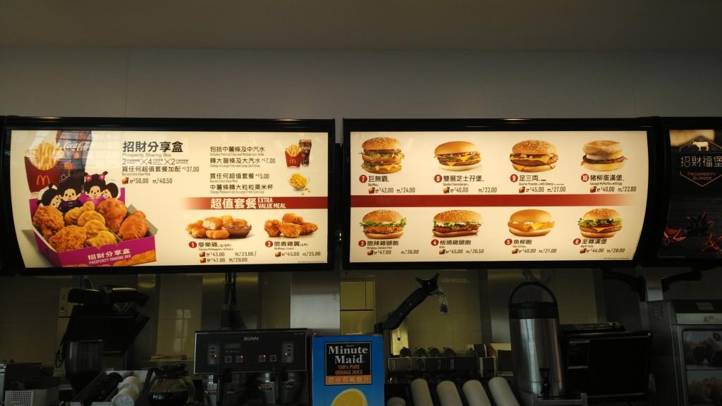 我就拍了个餐单,对比我们香港就是去主题公园的麦当劳卖的价钱.