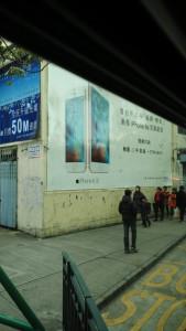 澳门电讯的iPhone 6s广告