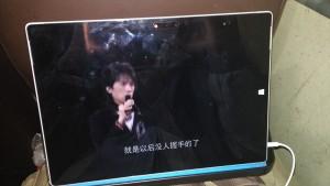 最后,上船的时候,我又开了S3看在酒店时下载的影片.......