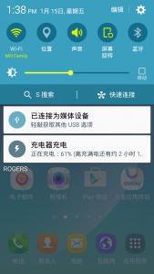 三星安卓5.1.1通知面板
