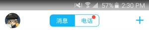 三星安卓5.1.1,qq6.2.0状态栏