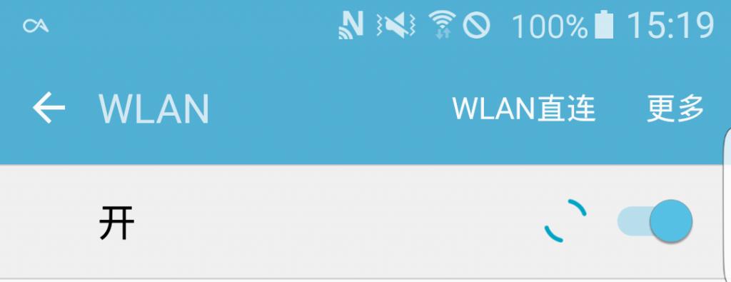 三星安卓6.0配色