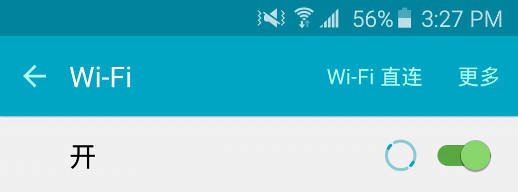 三星安卓5.1.1配色