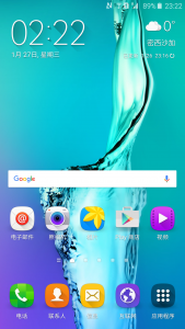 note5桌面