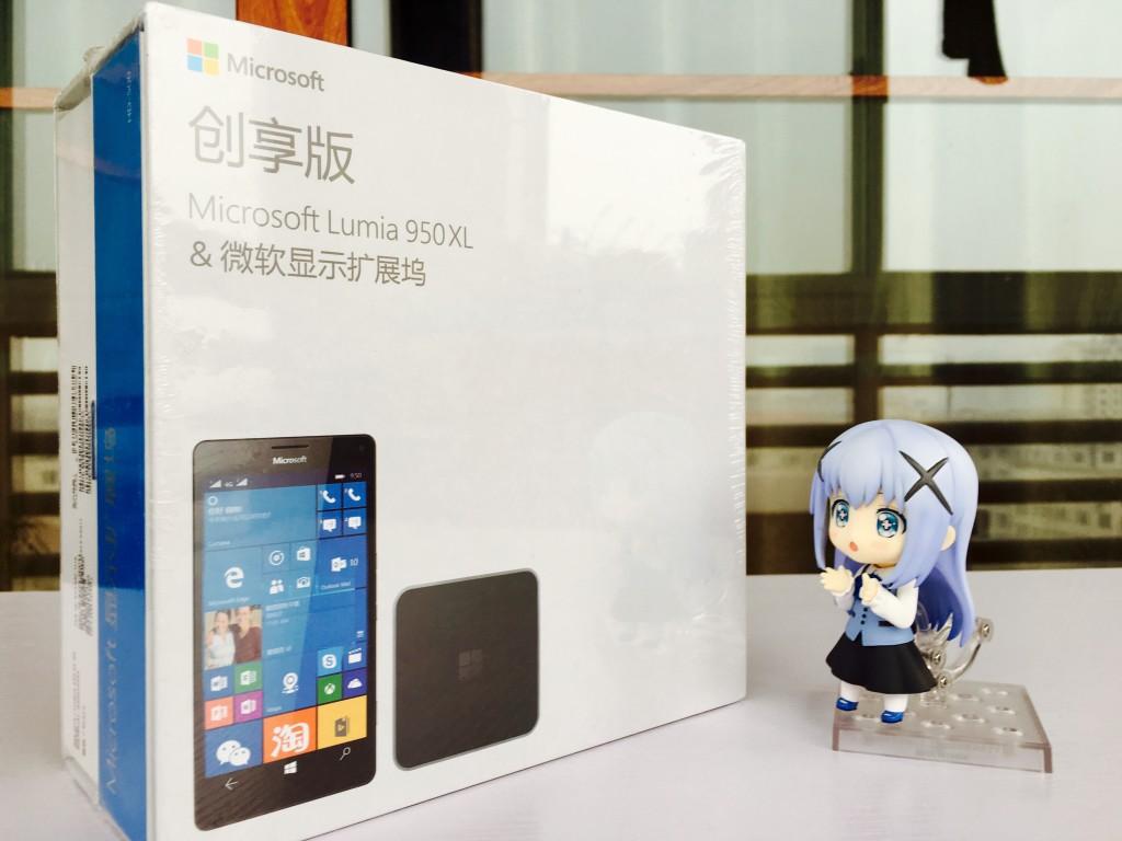 Lumia 950XL包装