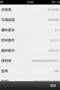 [可幸的是我找到了跑最元祖的MyMobile操作系统(基于Windows CE 6.0)的M8