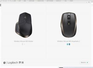 罗技鼠标驱动程序界面