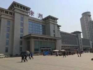 徐州火车站