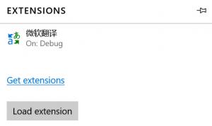微软翻译插件
