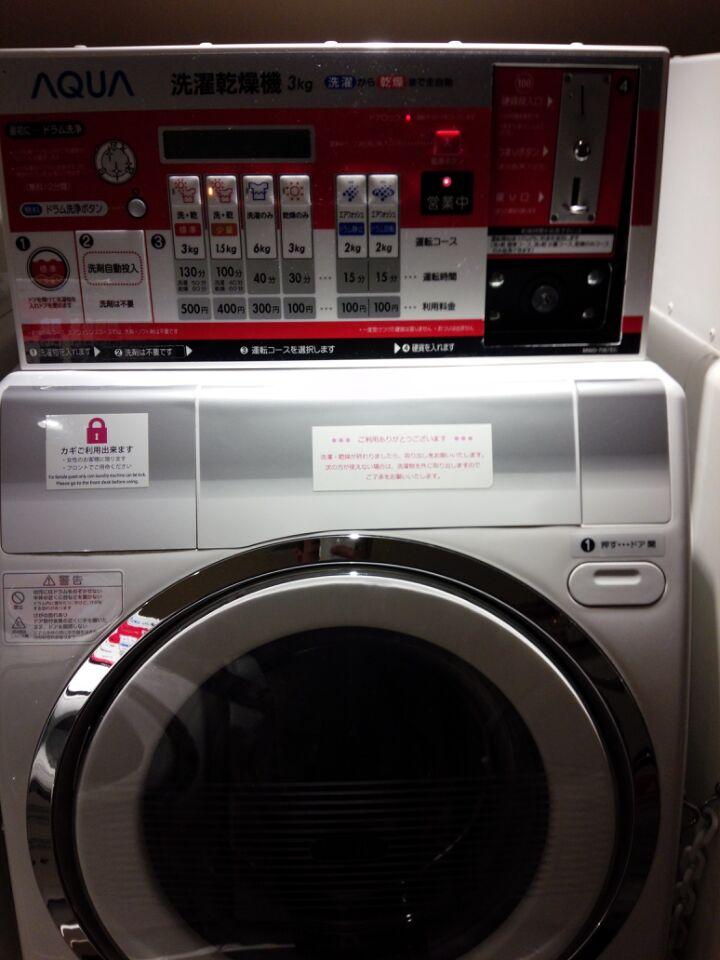 还有这洗衣机......真的没问题吗?(AQUA=海尔的日本子品牌)