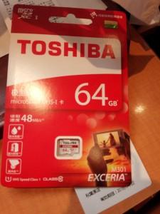 在一间店里找到一张64GB的Micro SD卡,才1800羊(108港币)!