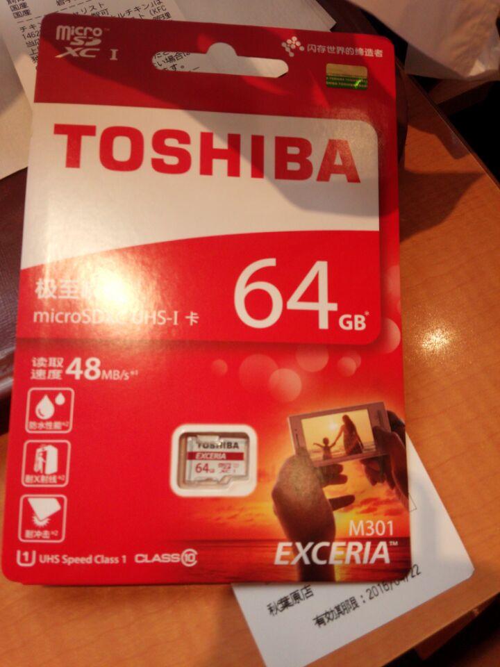 在一间名为PC USEFUL的店里找到一张64GB的Micro SD卡,才1800羊(108港币)!