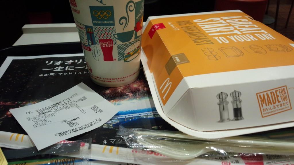 先去麦当劳吃个早餐.一个精选早餐500羊(约30元)!