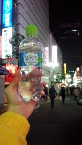 irohas cider,这个是纯水加上苹果酸的气泡饮料.