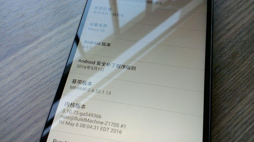 Nexus5x系统