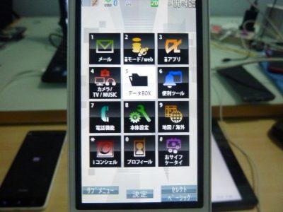 采用3.4寸裸视立体显示屏,分辨率为854x480(FWVGA)