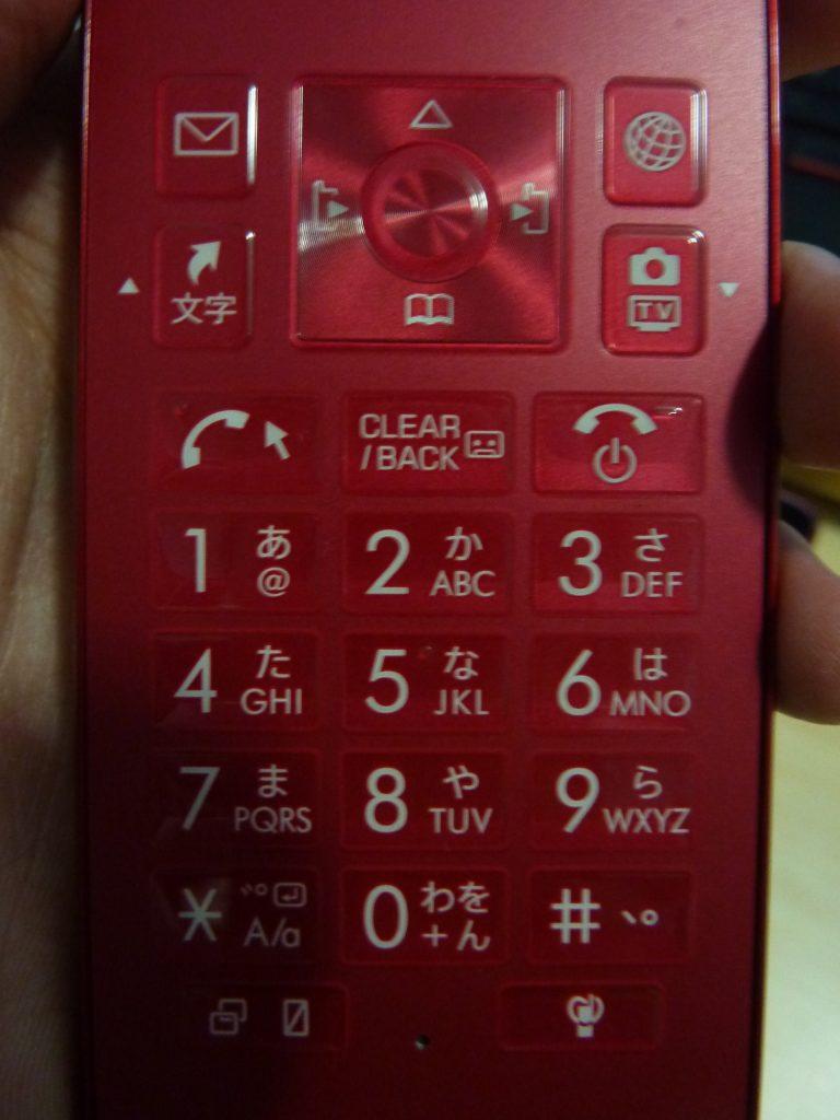 数字键盘,对比以往的传统手机就是把电信商的特定功能按钮换成常用功能按钮.分别为短信,快捷方式,浏览器,以及相机.