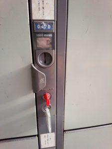 钥匙原封不动的在那里放着......