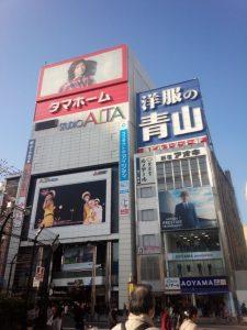摄于LUMINE EST(新宿JR东出口)