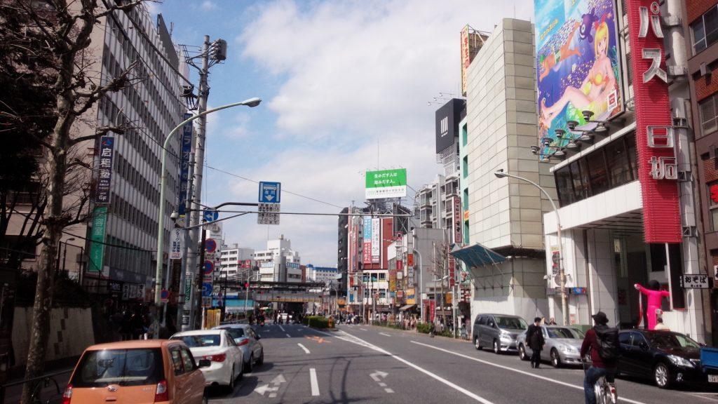 高田马场附近.