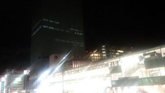 新开的MIRAINA TOWER(下面是巴士站)