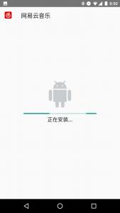 Android N应用安装