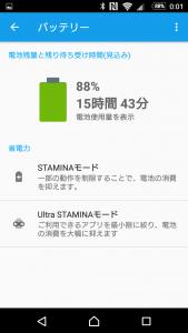 此外另一个6.0的变化点:STAMINA模式发生了很大的变化