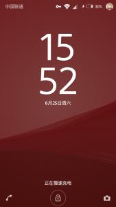 Z5 Compact慢速充电