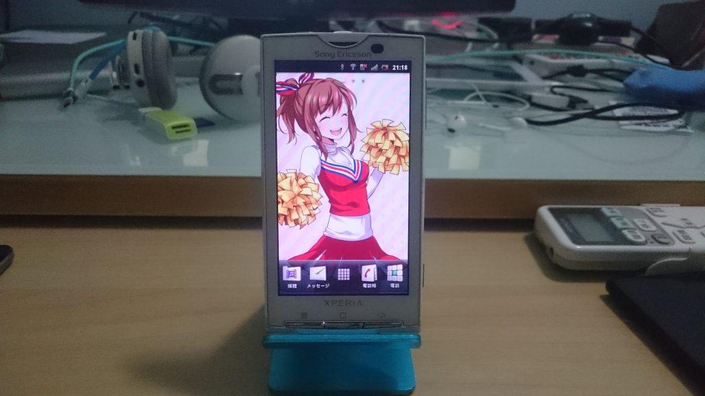索尼Xperia X10