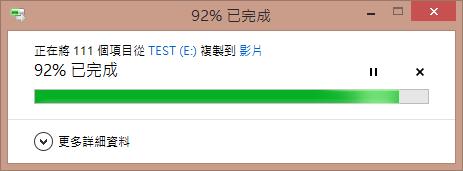 这同时也体现出了Surface RT的USB 2.0插槽究竟有多慢......