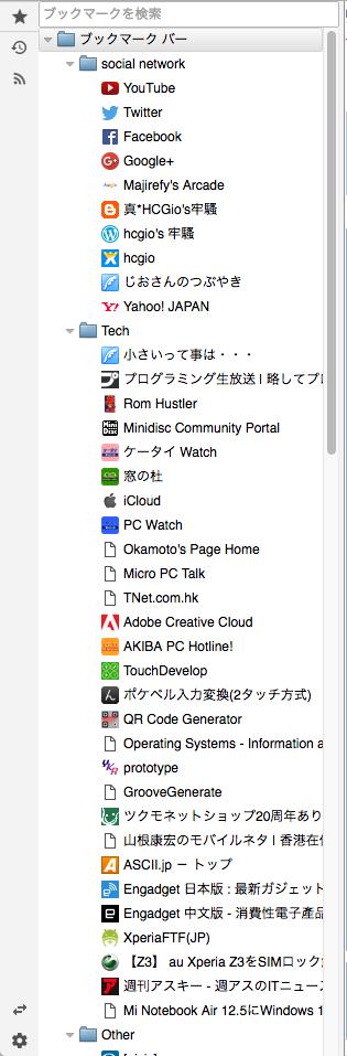 侧栏功能一:收藏夹(所有在Chrome上的收藏都会全部同步.)