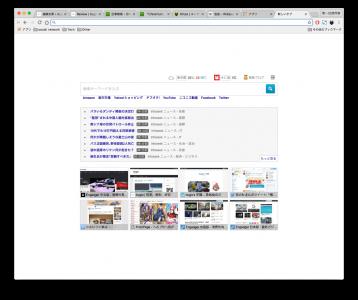 Kinza的自家启动页面,可以即时了解日本天气,新闻;以及搜索栏下方有几个日本常用网站的链接(日亚,日拍,N站土管,推特脸书等等)