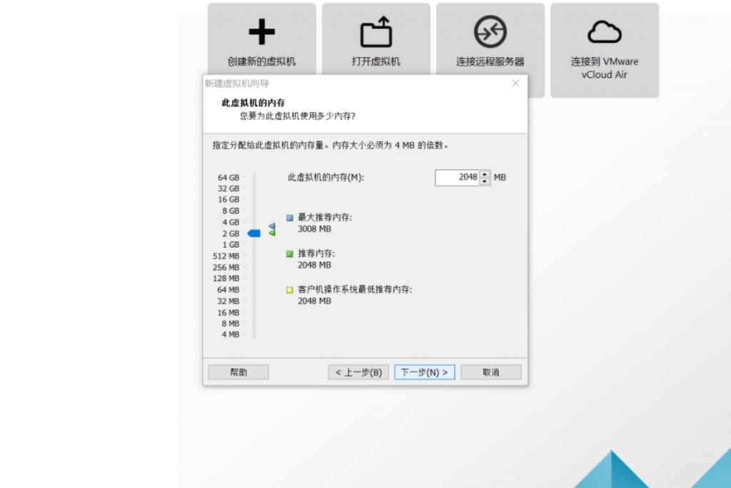 1.9-选择2GB(推荐,低配版可选1GB)