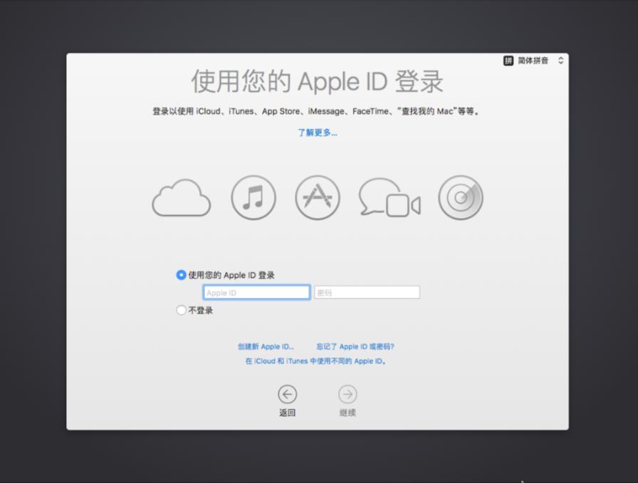 2.15登陆Apple-ID