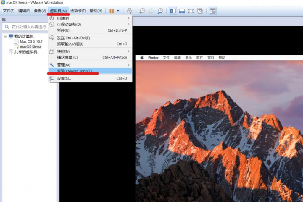 3.1.2安装VMware-Tools