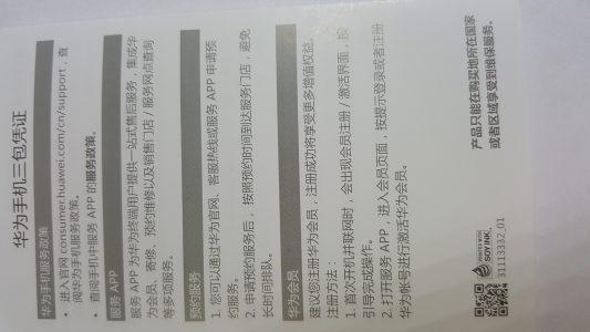 文字-三星Note5
