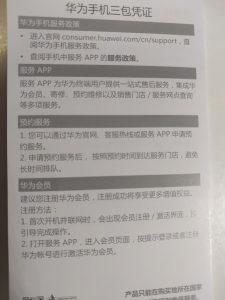 文字-Nexus 5x