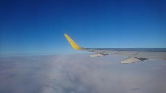 到了上空,看到了我觉得最漂亮的风景.