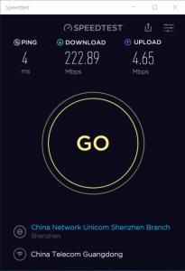 5G-WIFI电脑测试