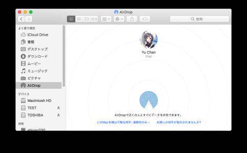 macOS的AirDrop