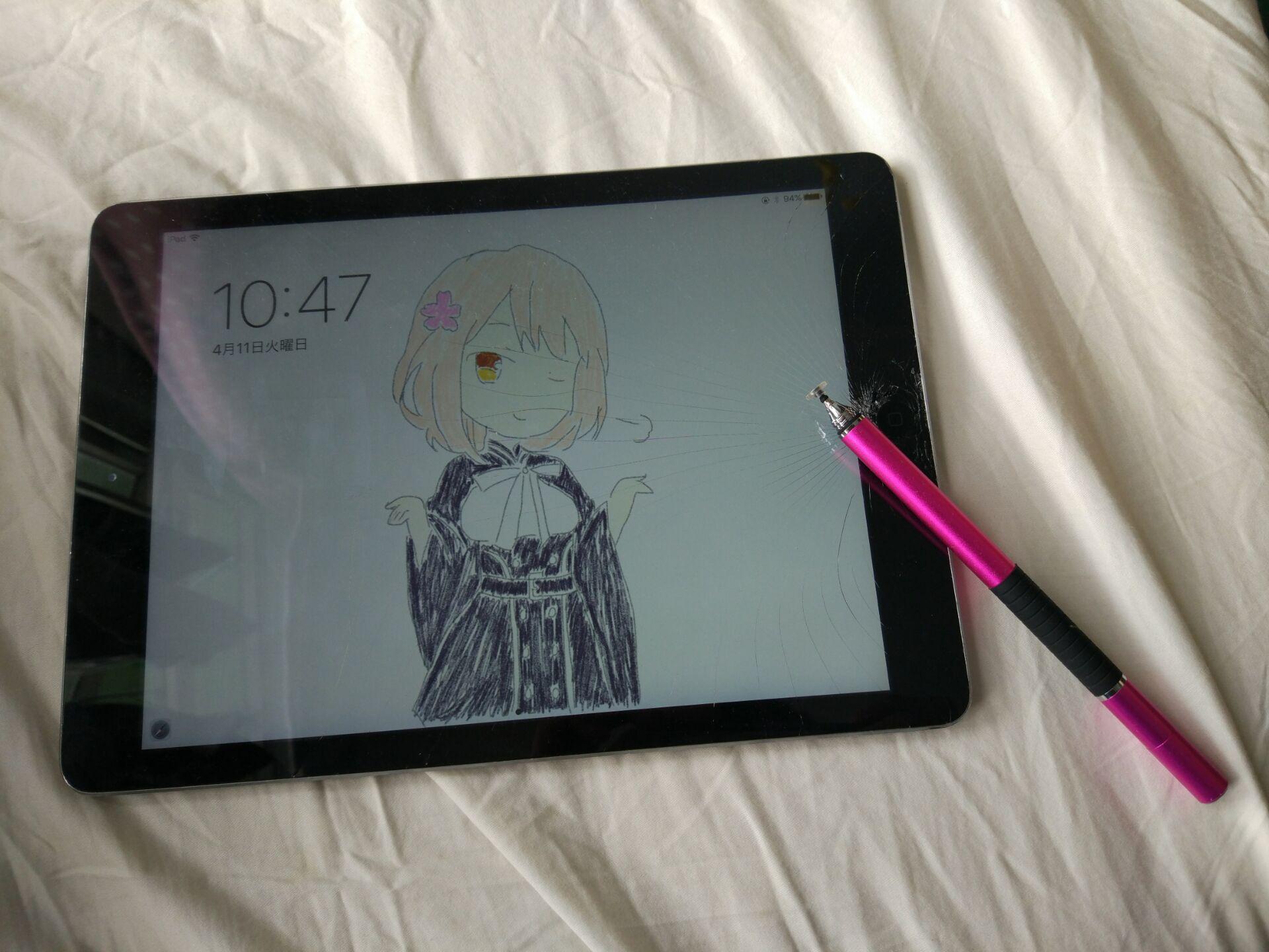 碎了的iPad Air
