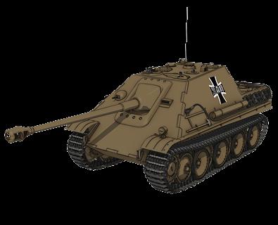 """""""猎豹""""坦克歼击车"""