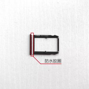 SIM卡防水胶圈