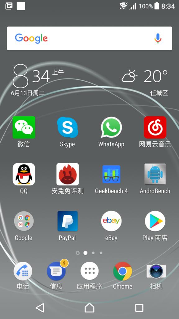 Xperia XZ Premium系统截图