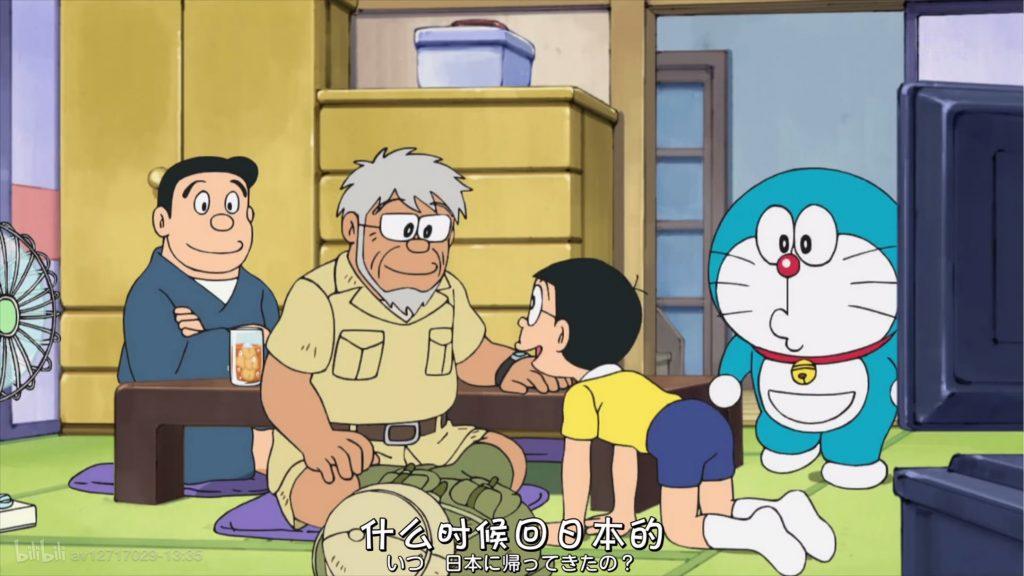 年龄更大的野比四郎叔叔
