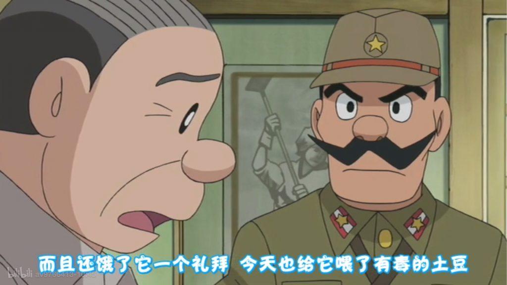2007年水田版军官