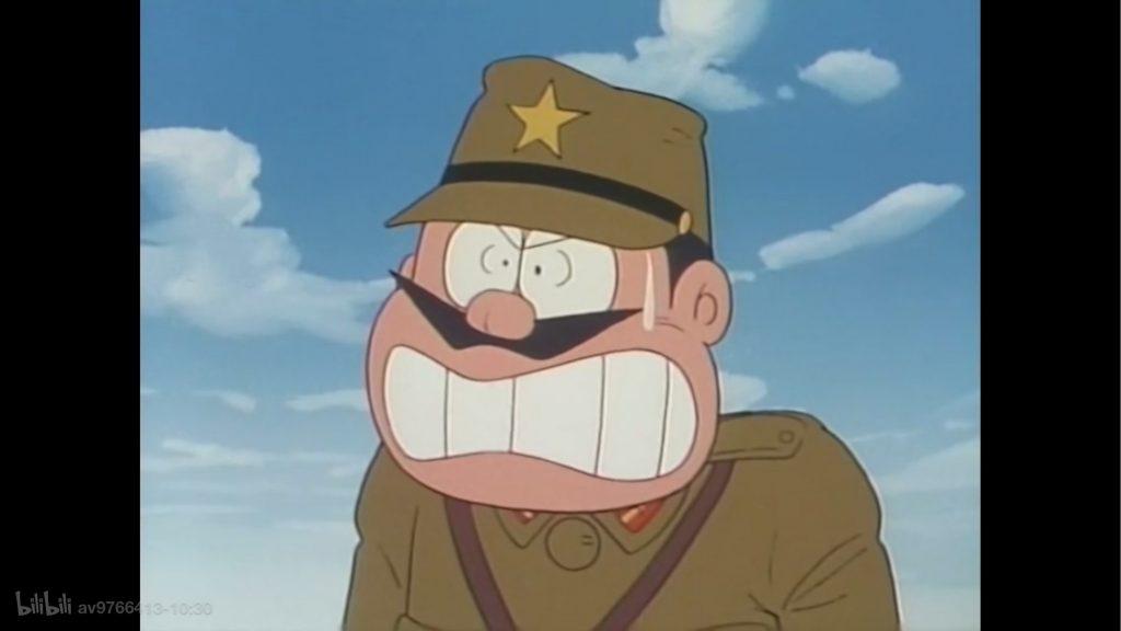 大山版军官